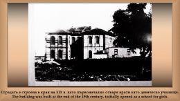 20 години Исторически музей Поморие - събития, организирани през годините - Изображение 2