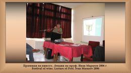 20 години Исторически музей Поморие - събития, организирани през годините - Изображение 3