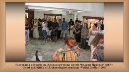 20 години Исторически музей Поморие - събития, организирани през годините - Изображение 6