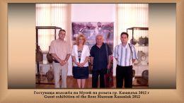 20 години Исторически музей Поморие - събития, организирани през годините - Изображение 8