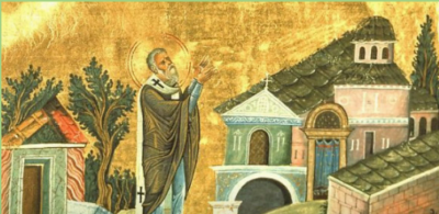 """Християнското наследство на Анхиало (I-XV в.) - видеопрезентация, част от изложбата """"Православието в Поморие - минало и настояще"""" - Изображение 1"""