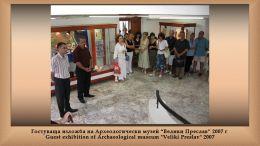20 години Исторически музей Поморие 4