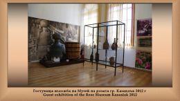 Изображение 8 - Исторически музей - Поморие