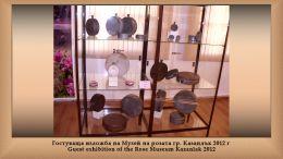 Изображение 9 - Исторически музей - Поморие