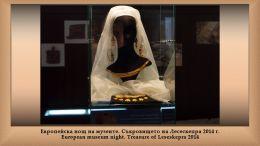 Изображение 18 - Исторически музей - Поморие