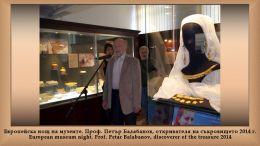 Изображение 19 - Исторически музей - Поморие