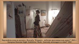 Изображение 27 - Исторически музей - Поморие