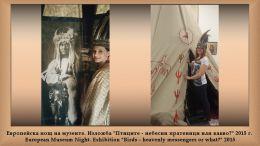 Изображение 28 - Исторически музей - Поморие
