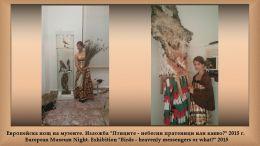 Изображение 29 - Исторически музей - Поморие