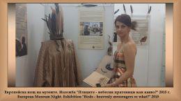 Изображение 30 - Исторически музей - Поморие