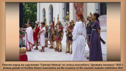Изображение 35 - Исторически музей - Поморие