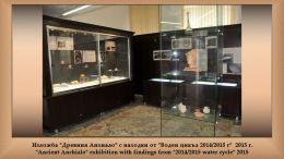 Изображение 37 - Исторически музей - Поморие