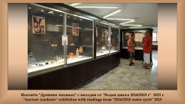 Изображение 38 - Исторически музей - Поморие