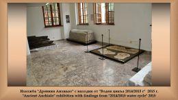 Изображение 39 - Исторически музей - Поморие
