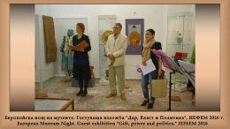 Изображение 40 - Исторически музей - Поморие