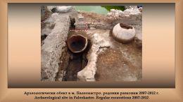 Изображение 49 - Исторически музей - Поморие